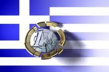 grecia-sciopero-generale-24-ore-pubblico-impiego.jpeg