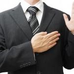 La presunta disparità di trattamento non legittima il diritto di accesso ai provvedimenti disciplinari